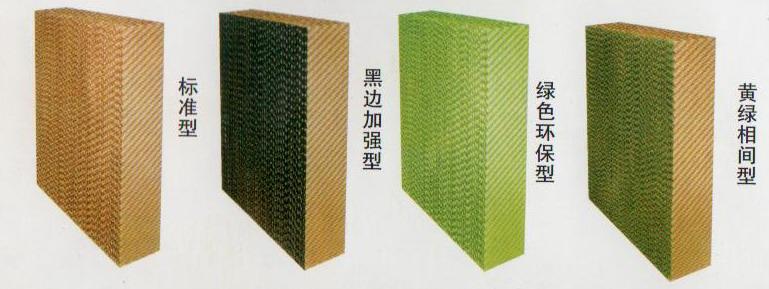简单水帘结构图